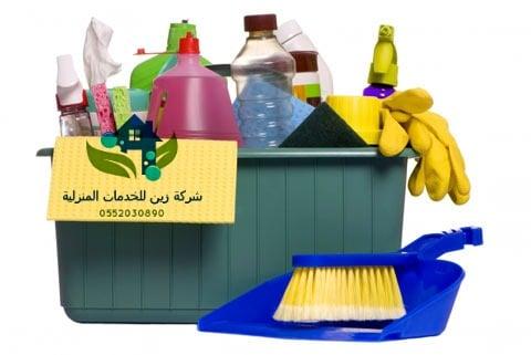 شركة تنظيف منازل بالرياض مضمونة