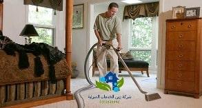 شركة تنظيف فلل بالرياض, شركة تنظيف شقق بالرياض رخيصة