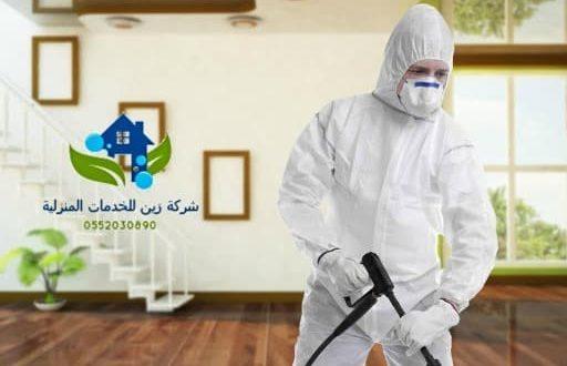 شركة رش مبيدات بالرياض مضمونة