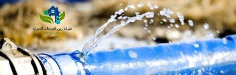 شركة كشف تسربات المياه بالرياض مجربه