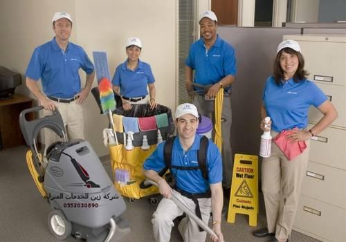 شركة تنظيف منازل بالرياض مجربه