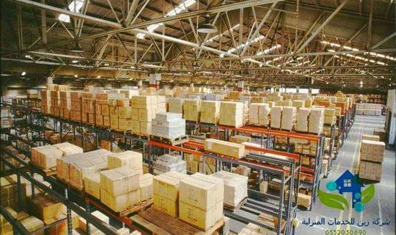 شركة تخزين اثاث بالرياض مضمونة
